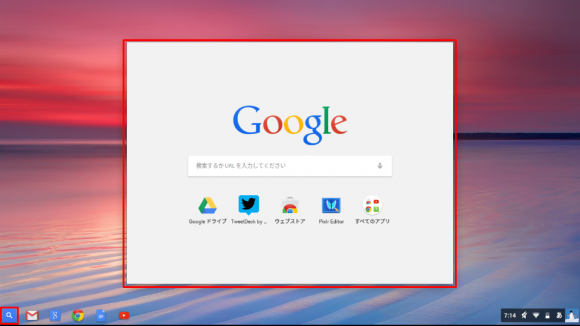 google_dev_launcher
