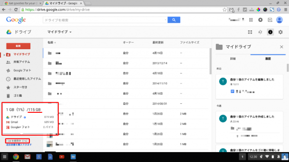 googledrive100gb4
