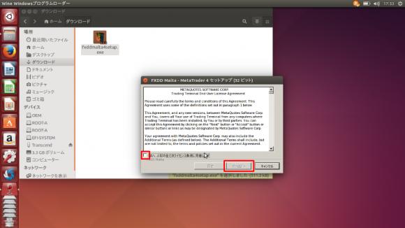 metatrader4_install10
