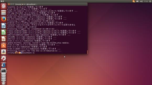 metatrader4_install3