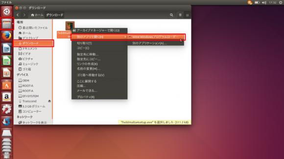 metatrader4_install8