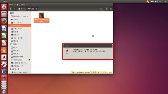 metatrader4_install9