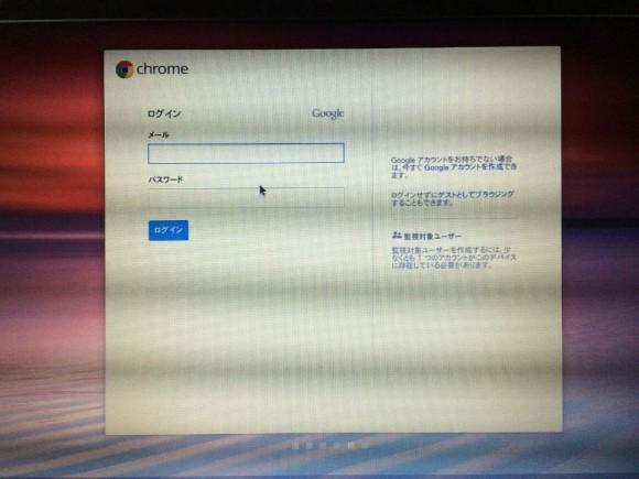 start_chromebook