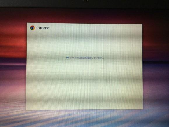 start_chromebook2