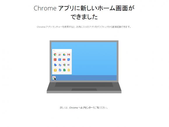 app_launcher2
