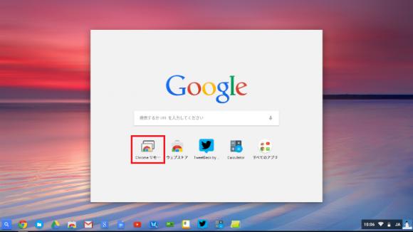 remote-desktop11