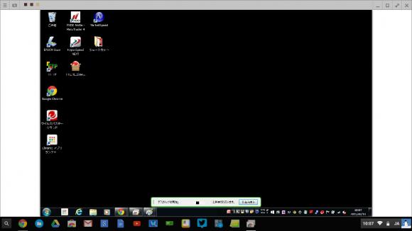 remote-desktop15