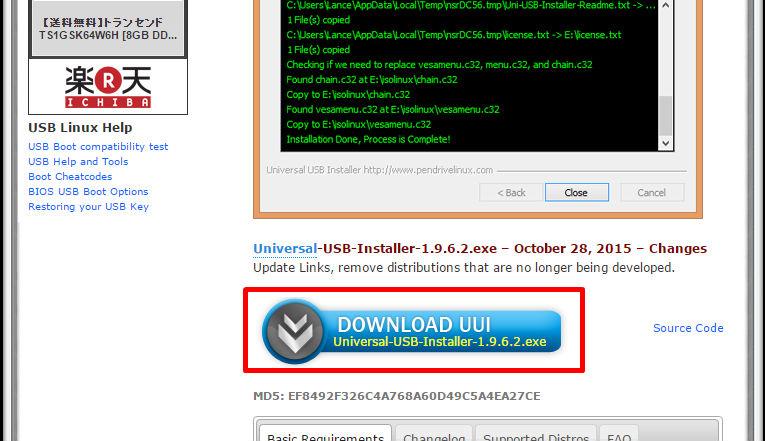 Universal-USB-Installer-0