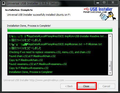 Universal-USB-Installer-4