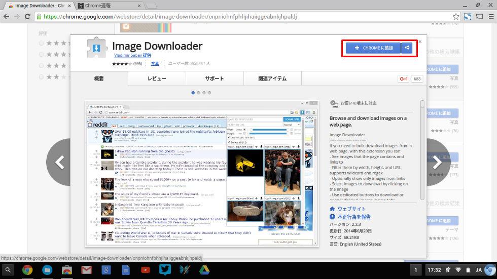 image-downloader-01