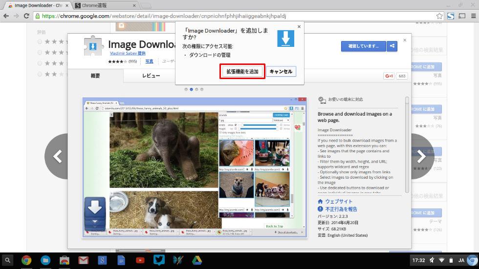 image-downloader-02
