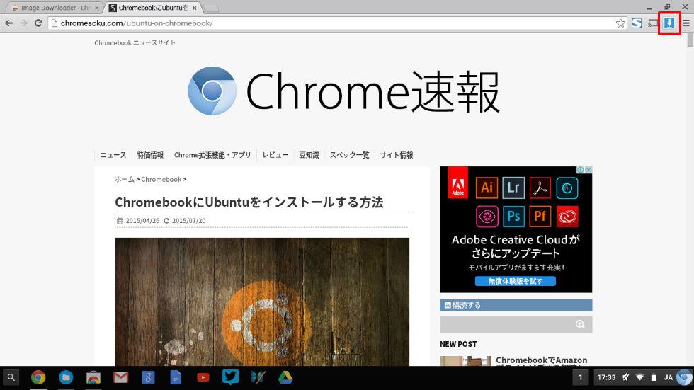 image-downloader-04