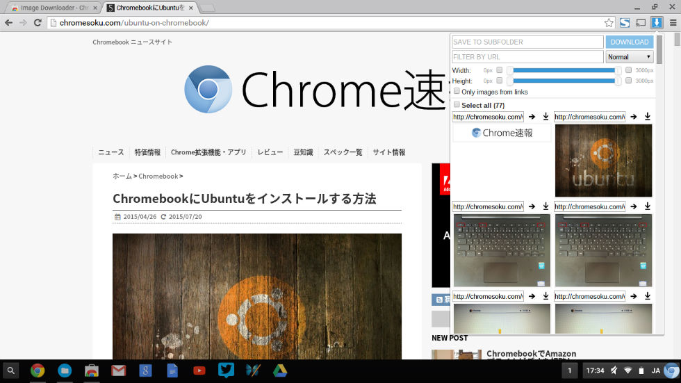 image-downloader-05