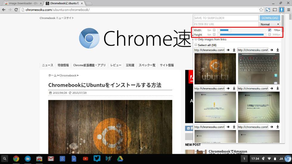 image-downloader-06