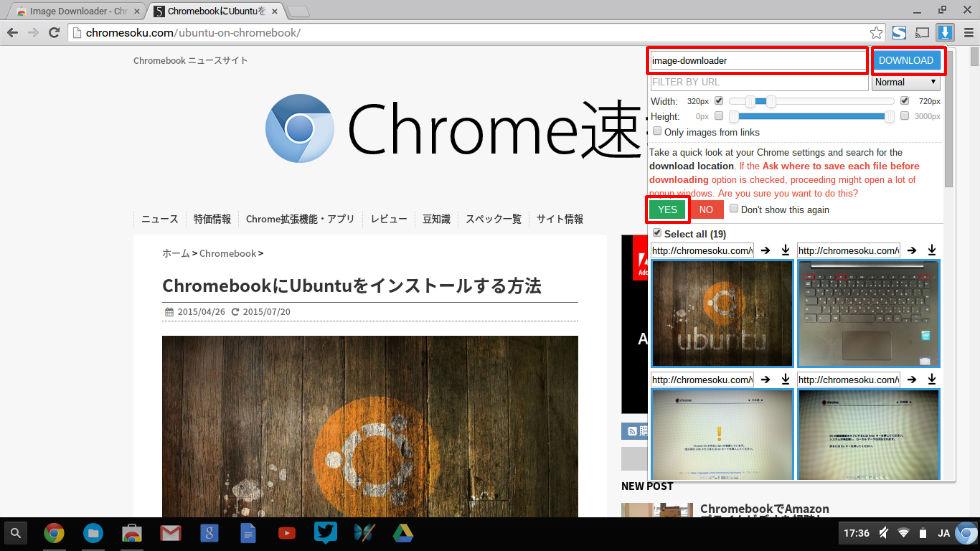 image-downloader-09