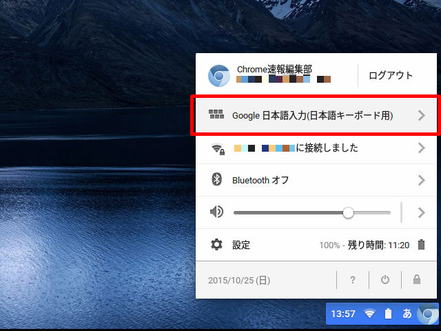 keyboard-01