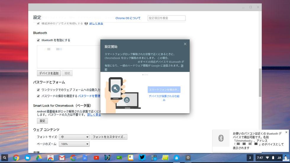 smartlock-03