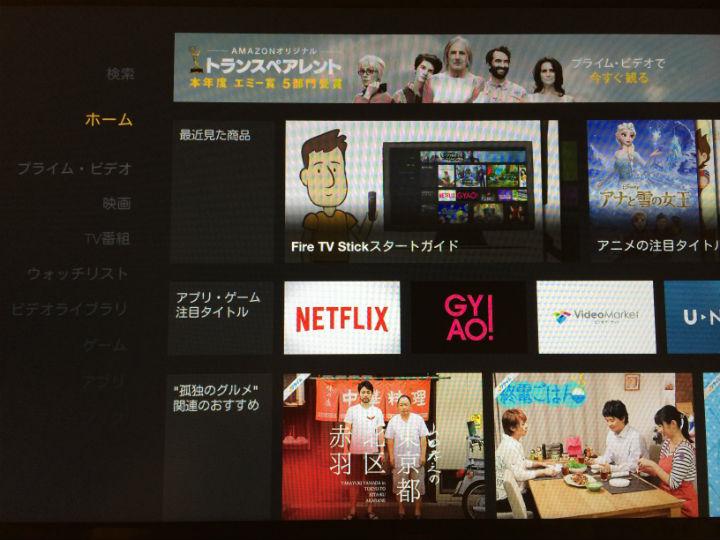 AmazonTVstick-11