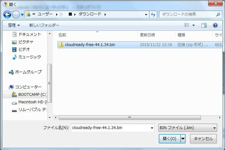Cloudready-05