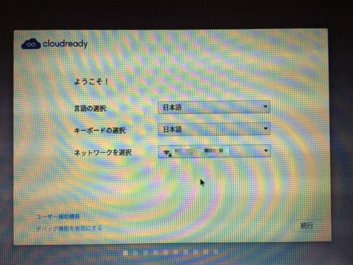 cloudready-24