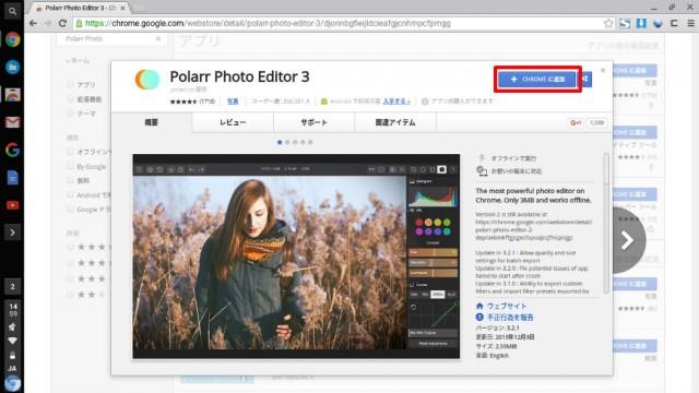 Polarr-Photo-Editor-01