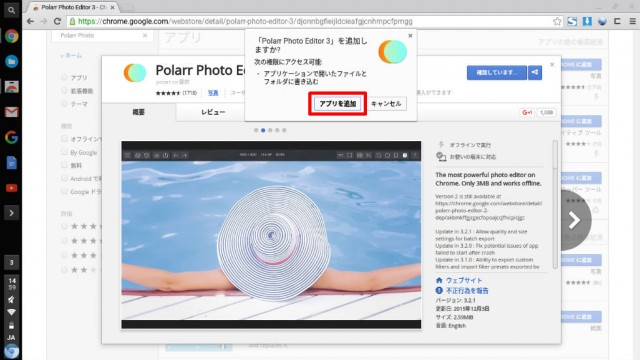 Polarr-Photo-Editor-02