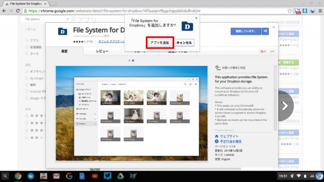 file-system-for-dropbox-02