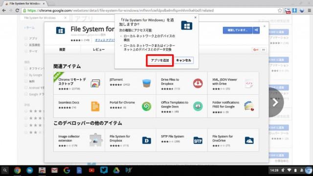 filesystem-03
