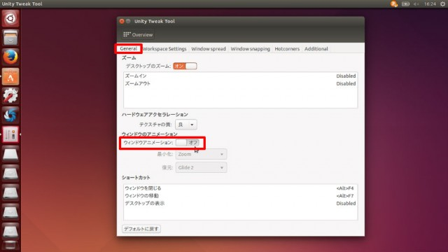 ubuntu-setting-06