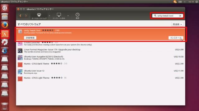 ubuntu-setting