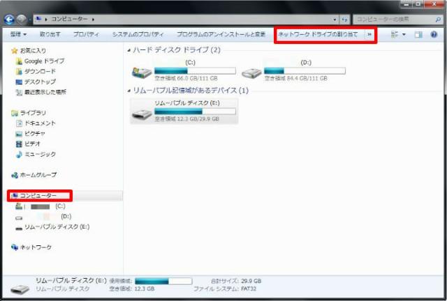 windows-to-sharefolder-01