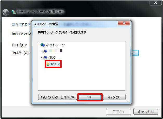 windows-to-sharefolder-03