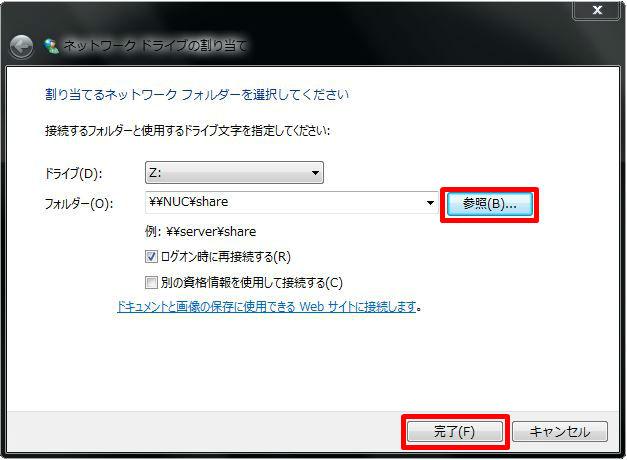 windows-to-sharefolder-04