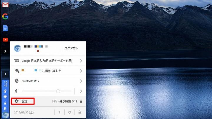 font-setting-01