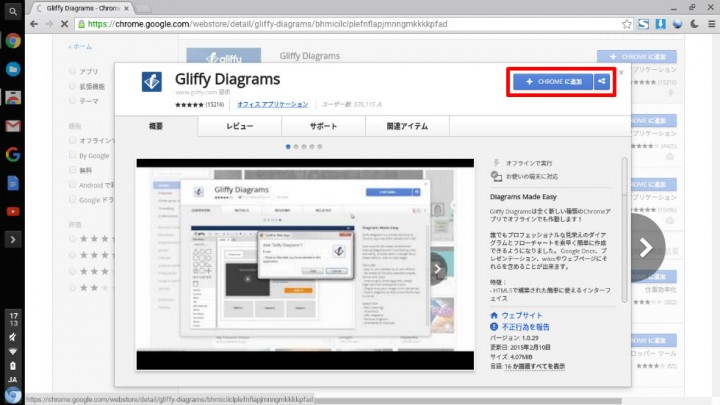 griffy-diagrams-01