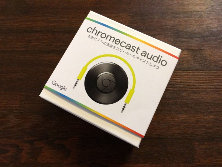 chromecast-audio-review-01