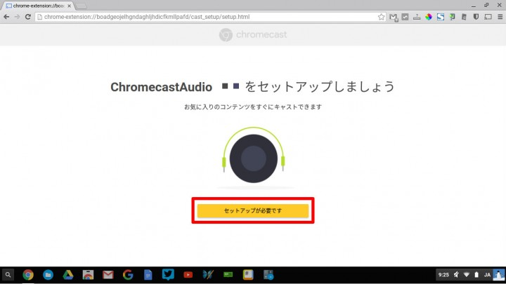 chromecast-audio-review-12