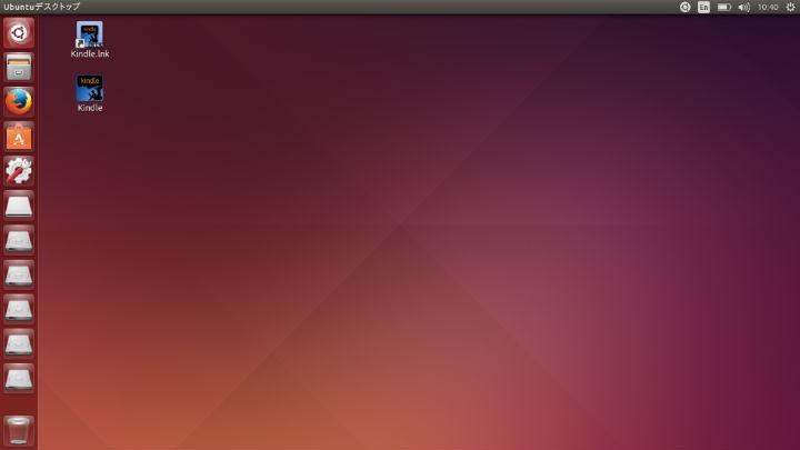 remove-crouton-integration-02