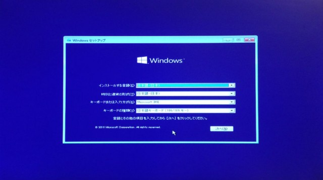 windows10-install