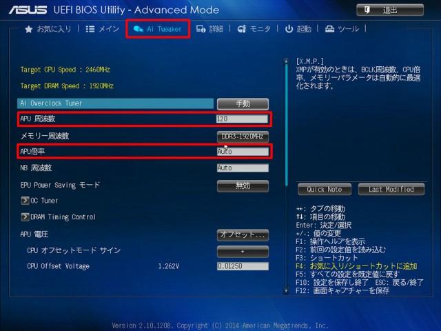 athlon5350-overclocking-07