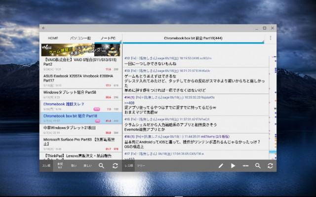 android-app-on-chromebook-04