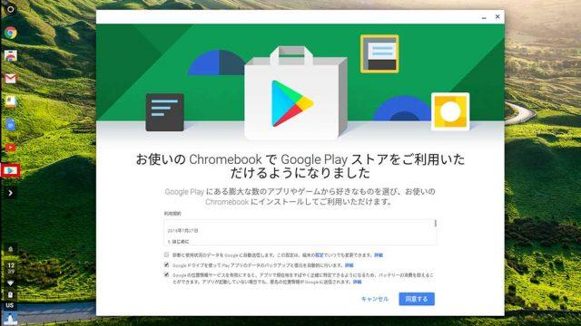 chromebook-r11-17