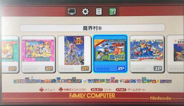 familycomputer-1