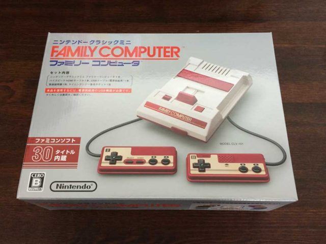 familycomputer-2