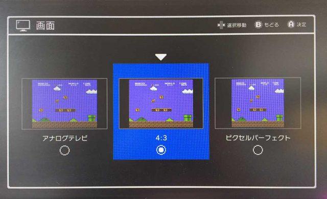 familycomputer-7