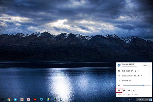 Chromebookの新機能Crostiniを使ってLinuxを試す
